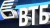 Банк ВТБ кредитует Республику Карелия на 1,21 млрд ...