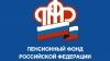 СМИ: Правительство отменит программу софинансирования ...