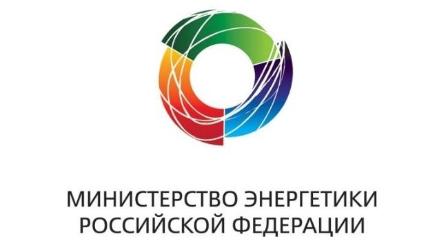 """Курбатов из """"Холдинга МРСК"""" стал замминистра энергетики"""