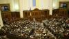 Верховная рада Украины приняла закон об импичменте ...