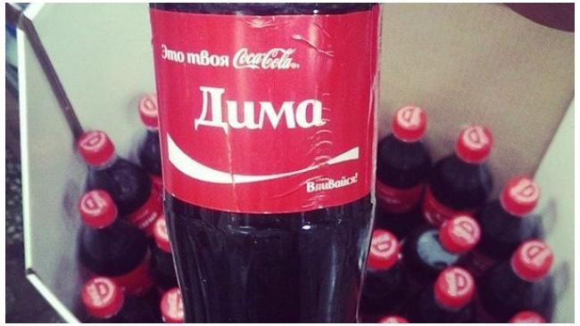СКР возбудила дело по факту пропажи директора завода Coca-Cola Дмитрия Сошнева