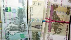 Средняя максимальная ставка по рублевым вкладам ТОП-10 банков РФ снизилась до очередного рекордного минимума