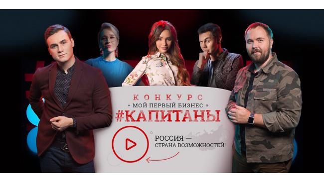 """Прокуратура заинтересовалась конкурсом """"Мой первый бизнес"""""""