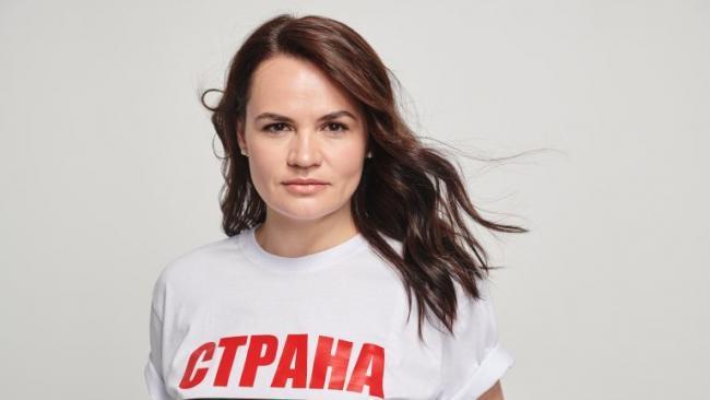 Кандидат в президенты Белоруссии Светлана Тихановская призвала провести в выходные мирные митинги