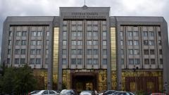 Счетная палата зафиксировала финансовые нарушения у таможни на 1 млрд рублей