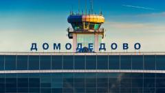 Аэропорт Домодедово вложит более 2 млрд рублей в высокие технологии
