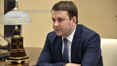 Орешкин: платежный баланс РФ позволяет закрывать санкционную волатильность