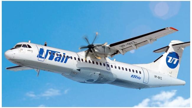 """""""Авиализинг"""" требует признать банкротство авиакомпании Utair"""