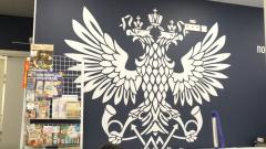 """""""Почта России"""" зарегистрировала дочернюю компанию в Китае"""