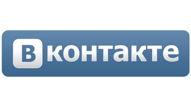 """Место гендиректора """"Вконтакте"""" может занять разработчик Андрей Рогозов"""