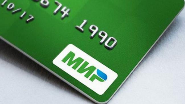 """Платежная система """"МИР"""" запустит собственный сервис бесконтактной оплаты"""