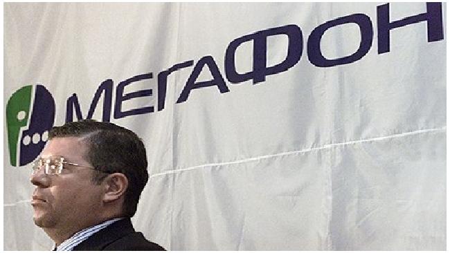 """В Латвии нашли труп с кредитной картой пропавшего основателя """"Мегафона"""""""