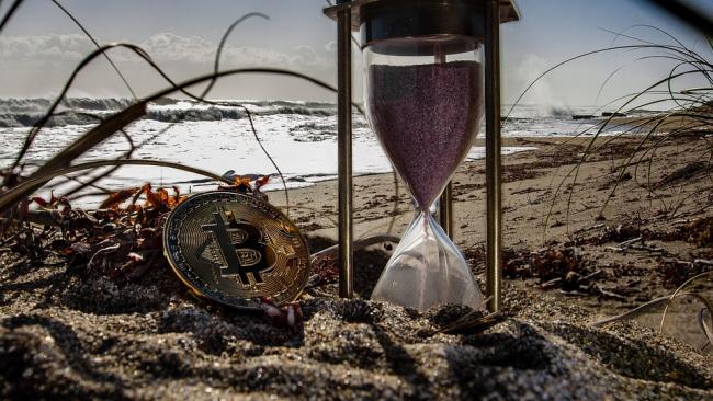 Минюст: криптовалюта является иным имуществом
