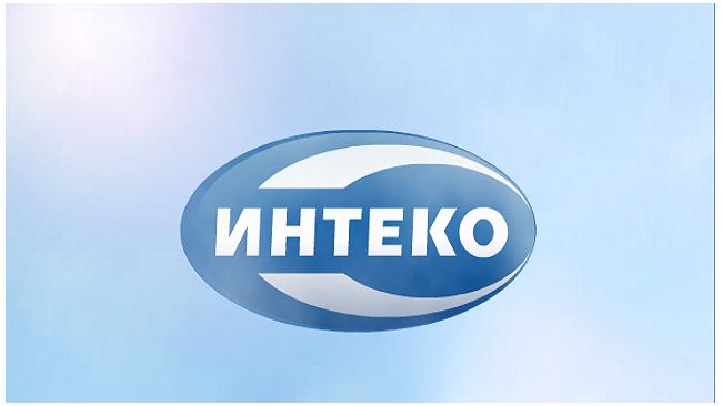 """После завершения сделки по продаже """"Интеко"""" компания сменит название"""
