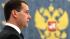Дмитрий Медведев примет участие в открытии лондонской олимпиады