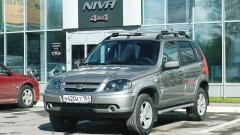 «GM-АвтоВАЗ» возобновит сборку Chevrolet Niva в России