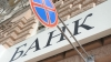Еще три коммерческих банка лишились лицензии