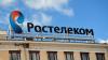 «Ростелеком» получил штраф от ФАС за повышение цен ...