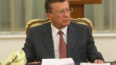 Виктор Зубков ответит за отмывание