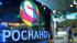 Роснано сообщил о готовности выплатить дивиденды за 2017 год