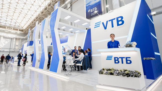 Свыше 120 сотрудников ВТБ заразились коронавирусом