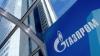 """""""Газпром"""" запускает вторую очередь """"Северного потока"""""""