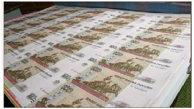 Пайщики кредитных кооперативов-банкротов смогут получить до 700 тысяч рублей