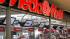 """""""Сафмар"""" купит MediaMarkt и отдаст 15% """"М.Видео"""""""