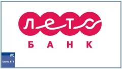 """Группа ВТБ открыла """"Лето Банк"""""""