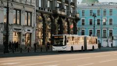 В Петербурге принято решение о пролонгации масочного режима в общественном транспорте до 11 октября