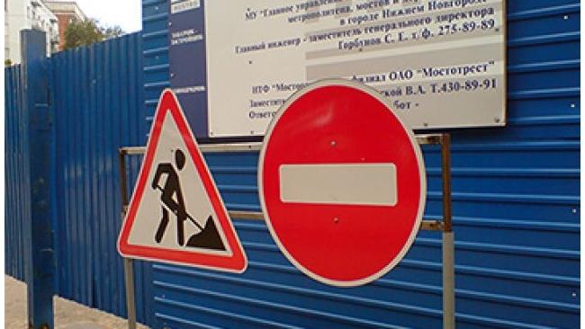 Застройщик сможет начинать работы без разрешения на строительство