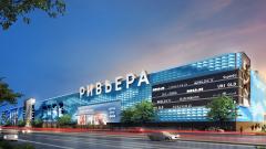 Два торговых комплекса в Москве продадут Киргизии за 45 млн рублей
