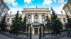 Банк России отозвал лицензию у «РАМ Банка»