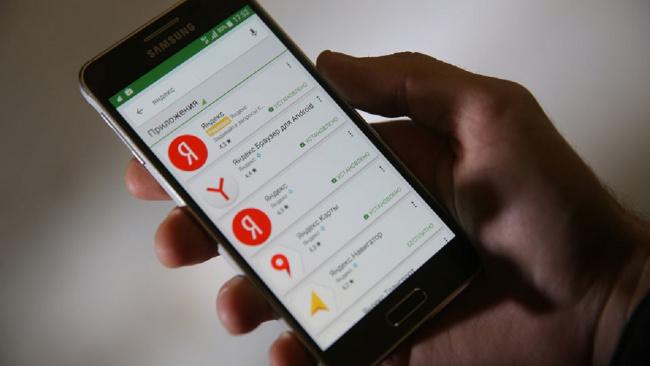 """Яндекс"" отказался от передачи ключей шифрования по просьбе ФСБ"