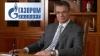 """""""Газпром экспорт"""" переедет в Петербург через год"""