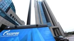 """Газпром"" подсчитал потери от заморозки тарифов монополий"
