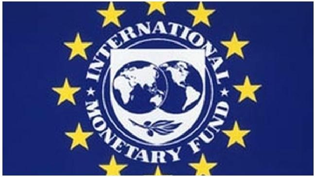 МВФ: Россияне должны уходить на пенсию не ранее 63 лет