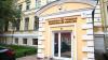 Глава Мосгоризбиркома назвал цель оппозиционных кандидатов ...