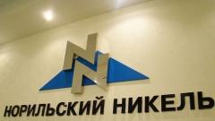 """7,3% акций """"Норникеля"""" покупает Абрамович, Потанин станет гендиректором"""