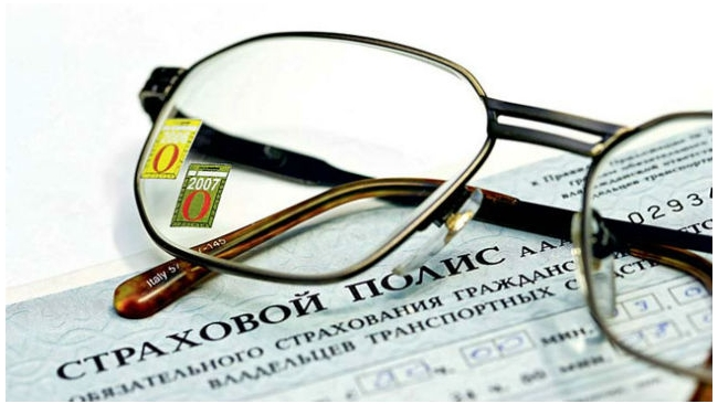 """СК """"Авеста"""" подала документы на восстановление лицензии в Центробанк"""