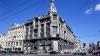 Власти Петербурга решили спасти Дом книги