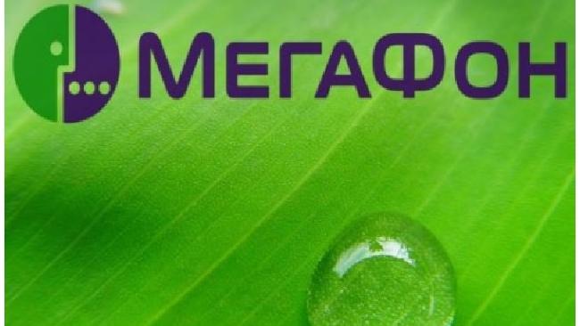 """""""Мегафон"""" запросил у ФСФР разрешение провести IPO в Лондоне"""