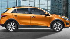 В России увеличились цены на хэтчбеки KIA Rio X-Line: мнение экспертов Цена Авто