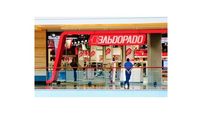 """""""Эльдорадо"""" собирается купить несколько региональных сетей"""