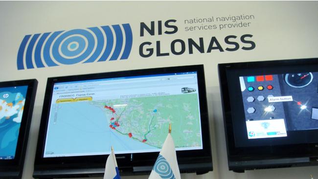 ГЛОНАСС будет регистрировать ДТП без участия ГИБДД