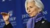 """Глава МВФ предложила создать запас на """"черный день"""""""