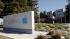 На выплаты акционерам – впервые после 1995 года – корпорация Apple потратит $45 млрд