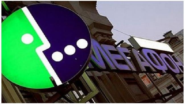 "Цена акции ""Мегафона"" на IPO составит $20-25, компанию оценили в $11-14 млрд"