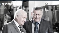 """""""Газпромбанк"""" может продать непрофильный """"Газпром-Медиа"""""""