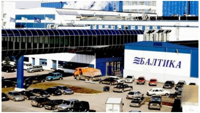"Carlsberg стал владельцем 100% акций компании ""Балтика"""